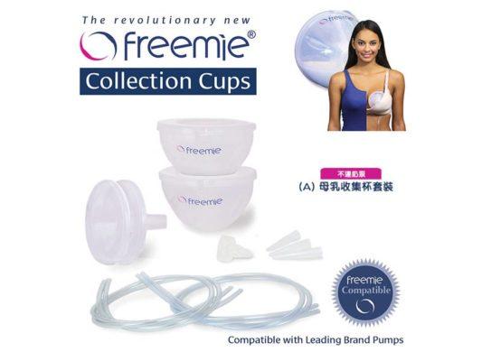 Cup hút sữa rảnh tay Freemie
